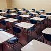 【教育】塾講師が社会を教える時の注意点