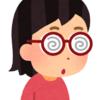 老眼鏡をかけたくないなら 遠近両用コンタクト