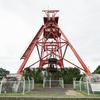 北九州市の若戸渡船と、田川市石炭・歴史博物館
