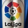 スペインのツイッターで流行中!懐かしい画像投稿 ラ・リーガのクラブは何を投稿した?