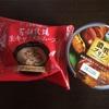 【糖質制限】ファミリーマートで低糖質デザートたち!