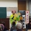 2月16日 神奈川地区センター老人会に出前しました。
