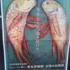 「もののけ姫」で描かれた包帯巻器のリアル展示も! 宮崎駿監督が衝撃を受けた、国立ハンセン病資料館に行ってみました! 夏休みの宿題対策にも