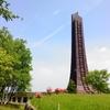 【アウトドア部】春の訪れを祝して、「野幌森林公園」を散策してきました!
