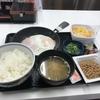 「吉野家」で朝ご飯
