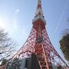 東京タワー周辺寺社の御朱印 〜10連休、芝増上寺を中心とした10種類以上の御朱印を得る歩き方