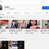 Youtube動画クリエイターになってみた。【動画クリエイト】