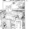 『小吉の女房』 最終話「小吉、隠居して夢酔となる」感想・『夢酔独言』的解説