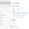 Windows10 Insider Preview Build 19631リリース