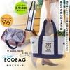 スーパーの買い物かごにジャストサイズで入れ替え不要で便利 MARU9.TOKYO エコバッグ