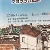 2日連続で京都、そして何かと食べ過ぎて体重増加(。-_-。)