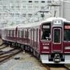 阪急、今日は何系?①311…20201029