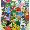 アルファベットシリーズ&アルファベットキーホルダー(2011年3月12日(土)発売)