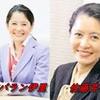 佐藤バラン伊里(佐藤芹香)代表のWiki経歴と家族・子供は?経歴詐称がヤバイ?