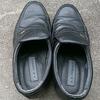 【実家片付け 2019年3月】父親の靴を捨てる(父への愚痴も少々)