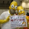 東京国際アニメフェア2013年:コスプレ
