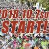 【札幌在住の初心者ランナーにおすすめ!】札幌マラソンのエントリーが始まりました。