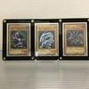 遊戯王カード レリーフ ブラック・マジシャン 青眼の白龍 真紅眼の黒竜