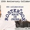 【第八弾】AKB48 15周年記念コラボ企画