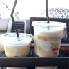 ローソンのカフェインレスアイスカフェラテの美味しさがお店によって違う…?