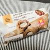 【ファミマスイーツ】冷やして食べるパイコロネ(マロンクリーム)を食べてみた!