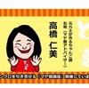 マヤ暦基礎講座の日程(福岡・赤坂)