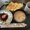 【鎌倉】玉子焼きの名店「おざわ」でお出汁たっぷりの玉子焼御膳を食べてきた
