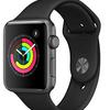 Rakuten Rebatesに登録すると、Apple公式サイトで買ったものが1%楽天ポイント還元されます。AppleWatchSeries 3も安くなったのでねらい目です。