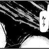【だがしかし】ハジメちゃん!貴女もチョロイン属性かっ!?…という第174かし感想。