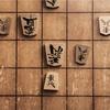 【老人と子供がほとんど】関西将棋会館の年齢層【マナー最悪】