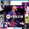 【FIFA21 RMT】のカバースターがキリアン・エムバペ選手に決定。前作から進化したポイントや,新要素の情報も明らかに