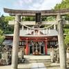 【枚方】機物神社