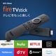 【2017】Amazonプライムデーで新型Fire TV Stickだけは買っておこう!