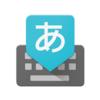 【Google日本語入力】アンドロイドのキーボード入力を使いやすくする 「戻る」機能も