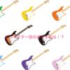 【エレキギター弦】初心者におすすめ!入門向けの柔らかい弦3選!