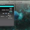 beatmania IIDX INFINITASで皆伝を目指せるか?200718