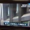 富岡八幡宮の話