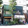 稲垣屋酒店・クリーニングプラザスギハラ 文京区目白台