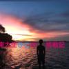 自由すぎる東大生がブログ始めます!!!