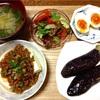 5月13日の食事記録~揚げ鶏の誘惑。コンビニとの付き合い方