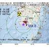 2017年09月25日 08時31分 鹿児島県薩摩地方でM4.8の地震
