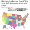 地獄に住む私たち : アメリカで次々と明らかになる悪魔的事案が語る2019年