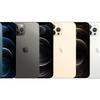 iPhone12 ProとiPhone12の公式壁紙がダウンロード可能に:iOS14.1からオリジナル版を抽出