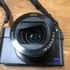 SONY RX100 M3 レンズカバーが開かない問題を自分で修理する。グリップを付けて不安定を解決