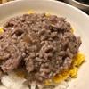 レンジで簡単 ひき肉の和風あんかけ卵ご飯