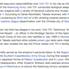 CIA公文書に見る、旧皇族と戦後の日本