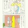 「チャー子と歯ブラシ」