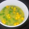 早朝スープ朝一でカップ麺