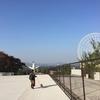 空から日本を見てみよう ― JR京都線大阪編 ―