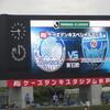水戸 v 横浜FC